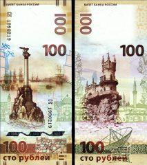 Russia100-2015