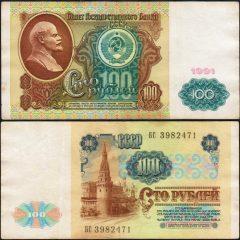 Russia100-91-F