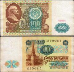 Russia100-91-VG