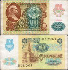 Russia100-94F