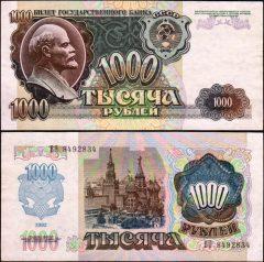 Russia1000-1992-BO84
