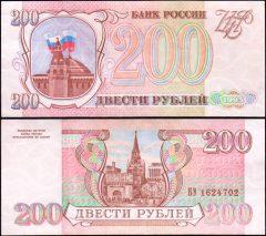Russia200-1993-702