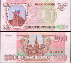 Russia200-1993-741