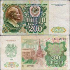 Russia200-92-f2