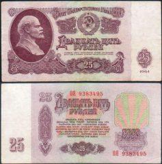 Russia25-1961-938