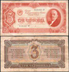 Russia3-1937-018