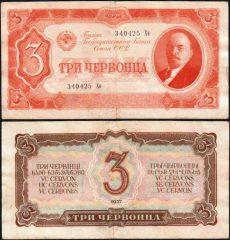 Russia3-1937-340