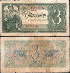 Russia3-1938-189