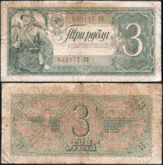 Russia3-1938-639