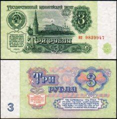 Russia3-1961-983