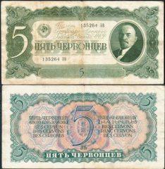 Russia5-1937-135
