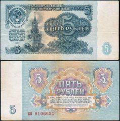 Russia5-1961-810
