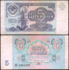 Russia5-1991-196