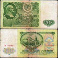 Russia50-1961-LB783