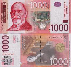 Serbia1000-2014