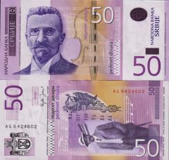Serbia50-2005