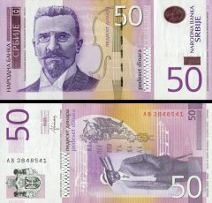 Serbia50-2014