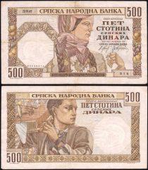 Serbia500-1941-0142