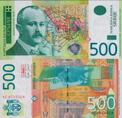 Serbia500-2007