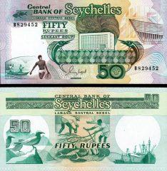 Seychelles50-1989