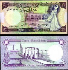 Siria10-91