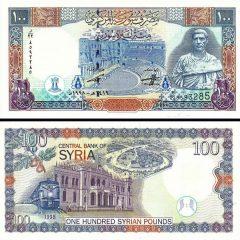 Siria100-98