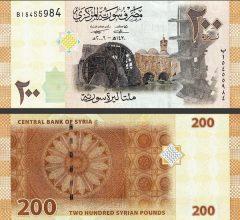 Siria200-2009