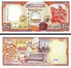 Siria200-97