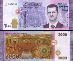 Siria2000-2017x