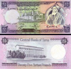 Siria25-91