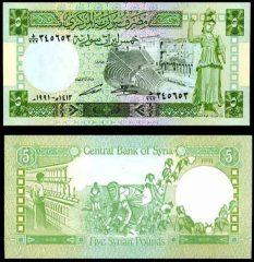 Siria5-91