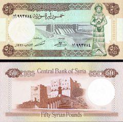 Siria50-1991