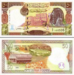 Siria50-1998
