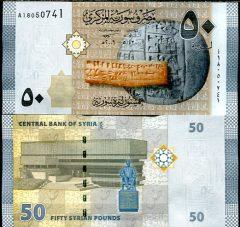 Siria50-2010