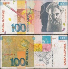 Slovenia100-1992-GD84
