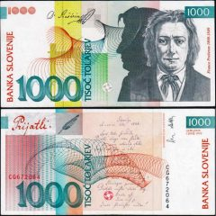 Slovenia1000-1992-CG67