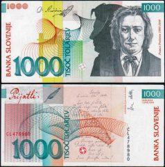 Slovenia1000-1993-CL47