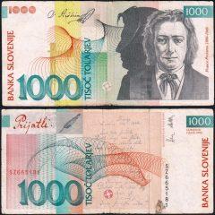 Slovenia1000-1993-SZ66