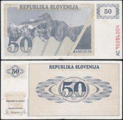Slovenia50-1990-AC902