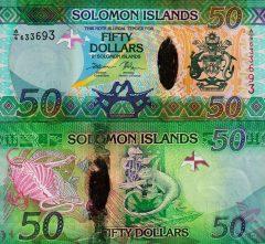 Solomon50-2013