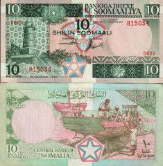 Somalia10-1987