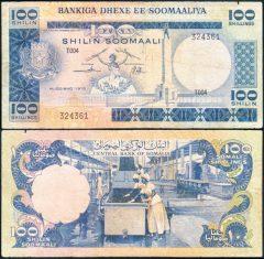 Somalia100-1978-T004