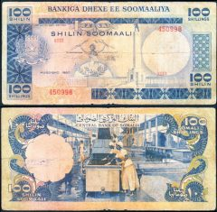 Somalia100-1980-X001
