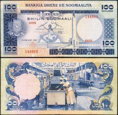 Somalia100-1981-144