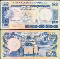 Somalia100-1981-KH002