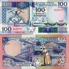 Somalia100-1987