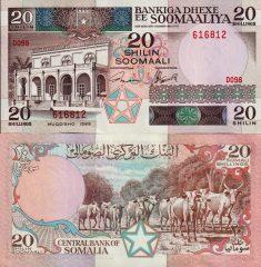 Somalia20-1989