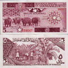 Somalia5-1987