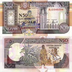 Somalia50-1991x