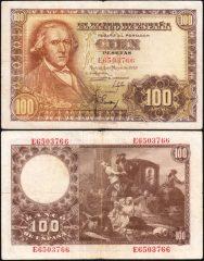 Spagna100-1948-E65